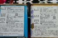 Img_0908
