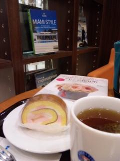 図書喫茶にて